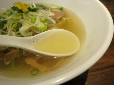 どんぐりスープ2