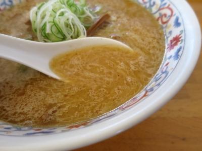 大雅スープ