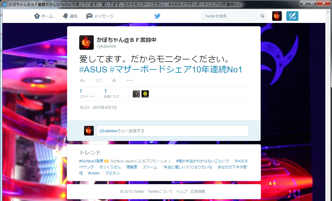 2015051920310158f.png