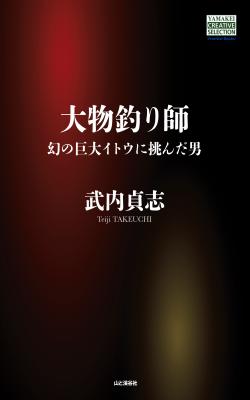 繧、繝医え_convert_20150406104125
