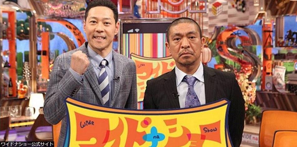 matumotokuso.jpg