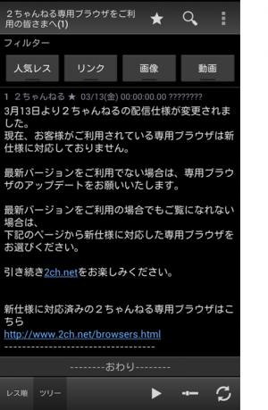 2ch001_convert_20150314065539.png
