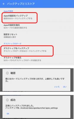root010_convert_20150418164403.png