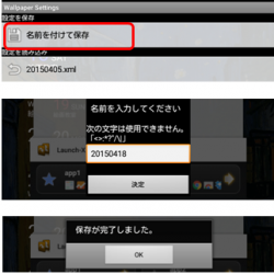 root012_convert_20150418165311.png