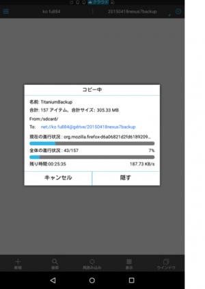 root017_convert_20150418174423.png