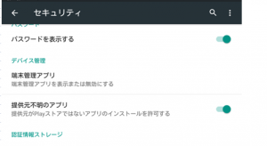 root032_convert_20150504102500.png