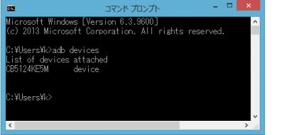 xperiaroot01_convert_20150208130603.png