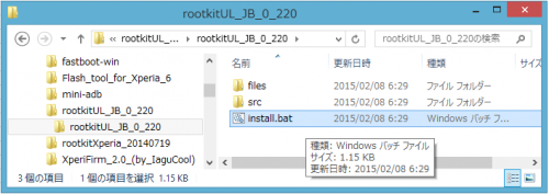 xperiaroot02_convert_20150208130649.png