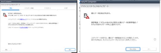 xperiaroot11_convert_20150208155114.png