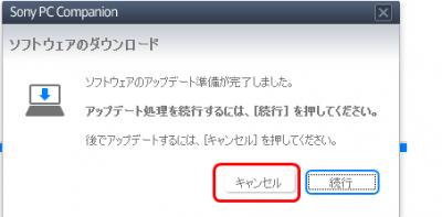 xperiaroot14_convert_20150208155214.png