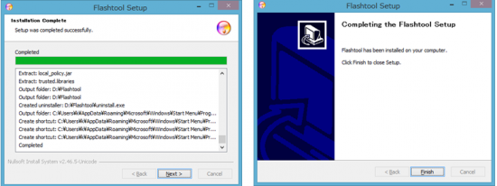 xperiaroot23_convert_20150208165302.png