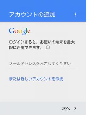zen2025_convert_20150517112457.png