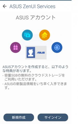 zen2026_convert_20150517112525.png