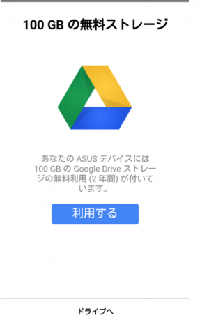 zen2027_convert_20150517112545.png