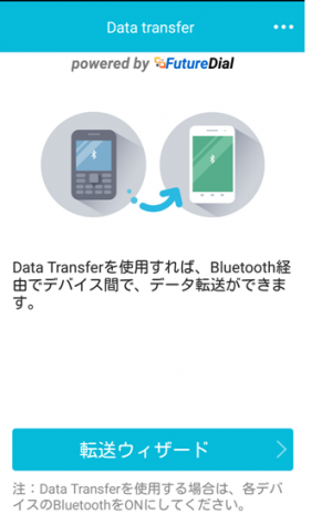 zen2031_convert_20150517152008.png