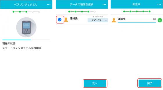 zen2035_convert_20150517160349.png