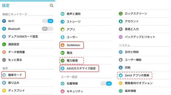 zen2042_convert_20150518061118.png