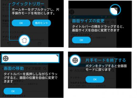zen2050_convert_20150519060323.png