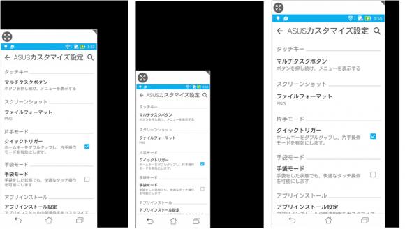 zen2051_convert_20150519060340.png