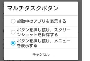 zen2052_convert_20150519060906.png