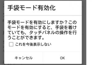 zen2054_convert_20150519061608.png