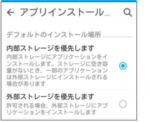 zen2055_convert_20150519061624.png