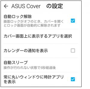 zen2068_convert_20150519092410.png