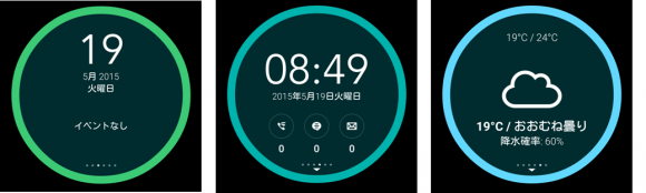 zen2070_convert_20150519091724.png
