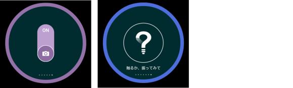 zen2071_convert_20150519091740.png
