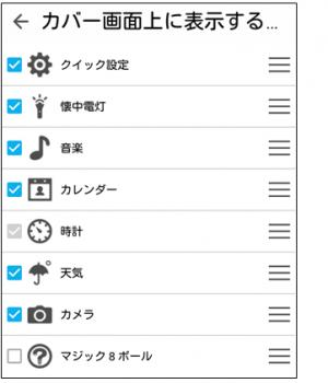 zen2072_convert_20150519092039.png