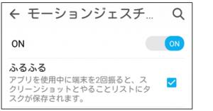 zen2081_convert_20150519140353.png