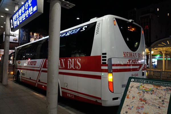 松山市駅に着きました