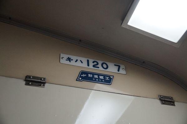 キハ120