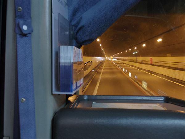 長大トンネル