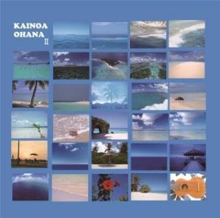カイノア・オハナⅡ kainoa ohana2