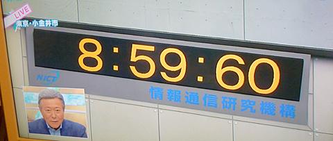 1507011.jpg