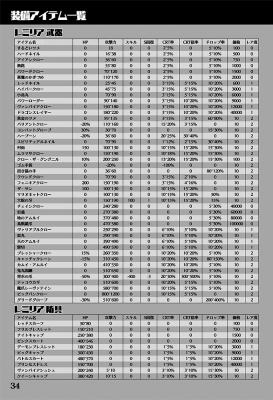 紅輝心ガイドブック_サンプル3