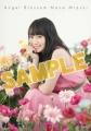 水樹奈々 32ndシングル「Angel Blossom」 ゲーマーズ特典「オフィシャルブロマイド」