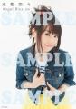 水樹奈々 32ndシングル「Angel Blossom」 HMV特典「ブロマイド」