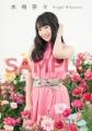 水樹奈々 32ndシングル「Angel Blossom」 TOWER RECORDS特典「ブロマイド」