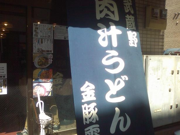 2015032701.jpg