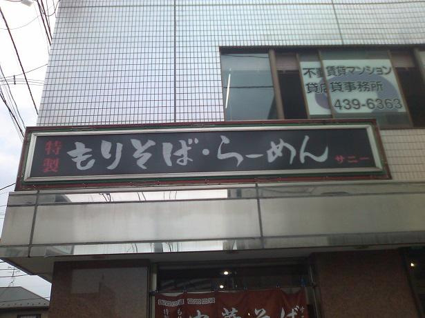 201505071.jpg