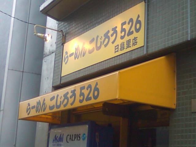 PAP_0735.jpg