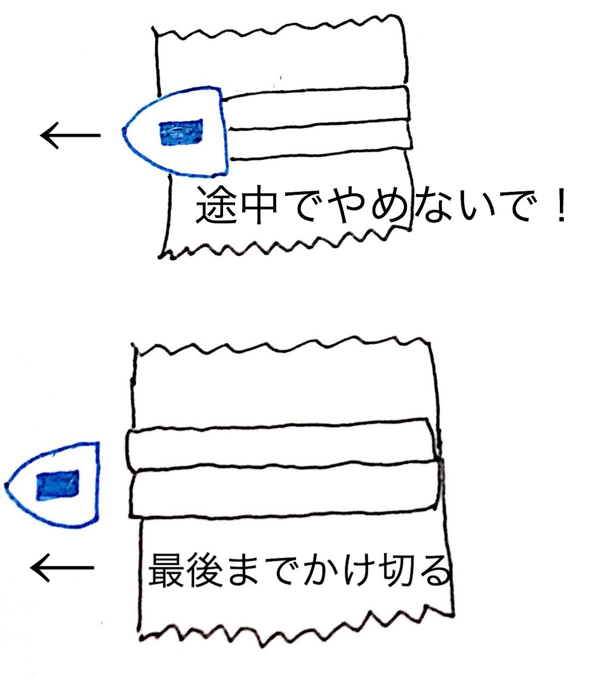 IMG_2867.jpg
