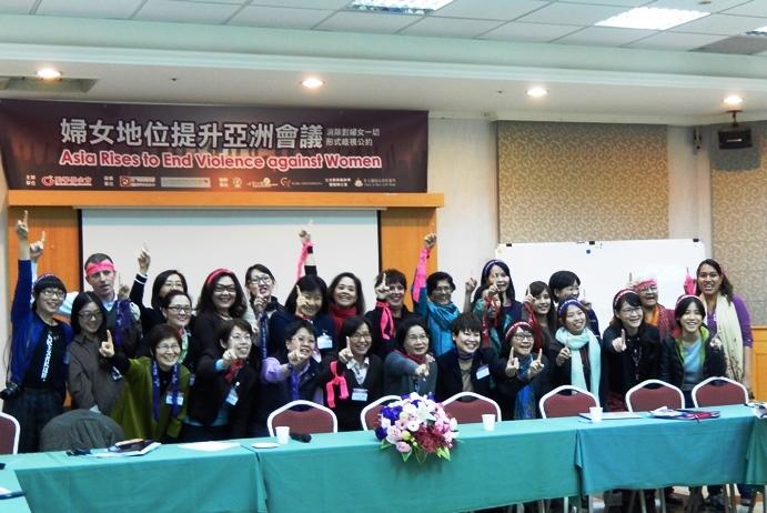 台湾 会議2015年1月11日集合写真18