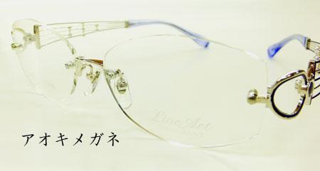 CHARMANT Line Art シャルマンラインアート クインテットコレクション XL1407BL