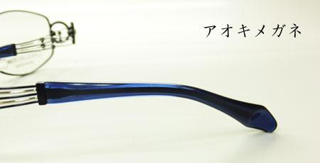CHARMANT Line Art シャルマンラインアート クインテットコレクション XL1406NV