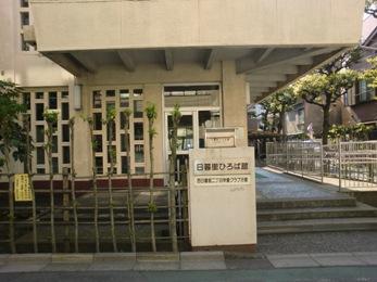 ひろば館2015-2