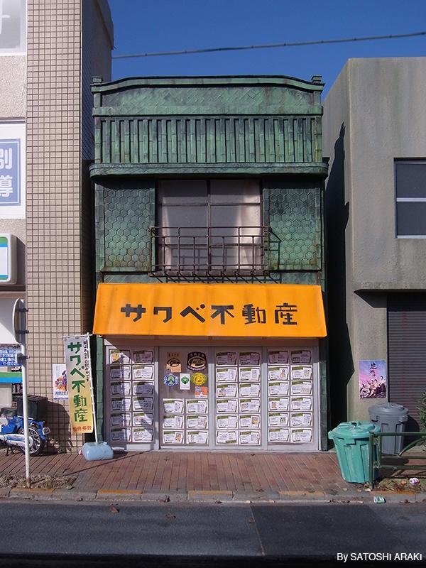 サワベ_B7