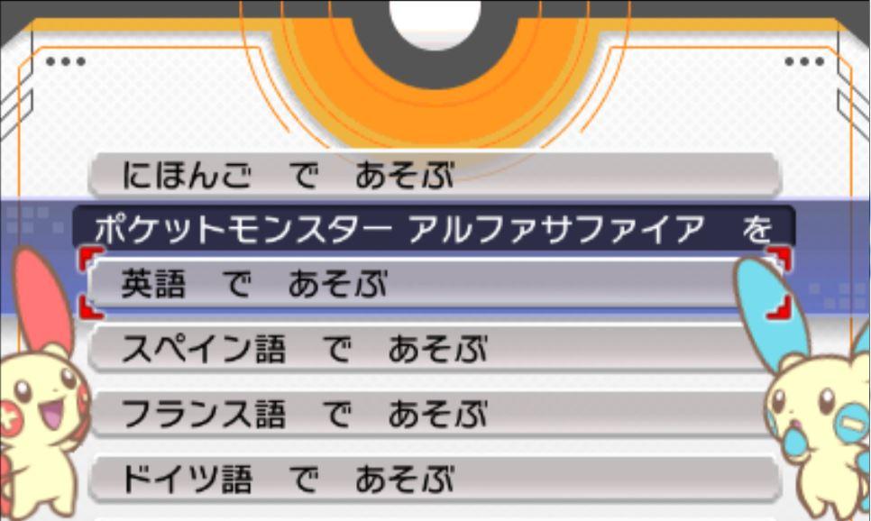 翻訳アプリ1